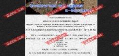 05月最新独家梦幻1.76金币复古+3传奇版本-玛雅地宫-魔龙城池-抢夺经验-群英争霸-强化技能